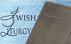 img_shuvu_yearalep_jewishliturgy