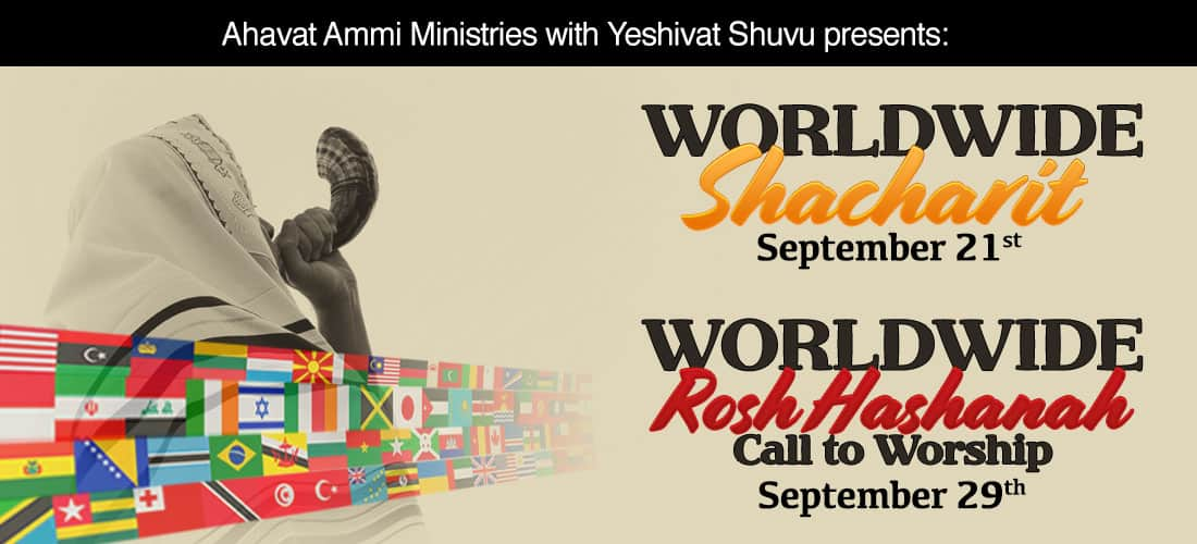 img_shuvu_ww_shacharit_web_3