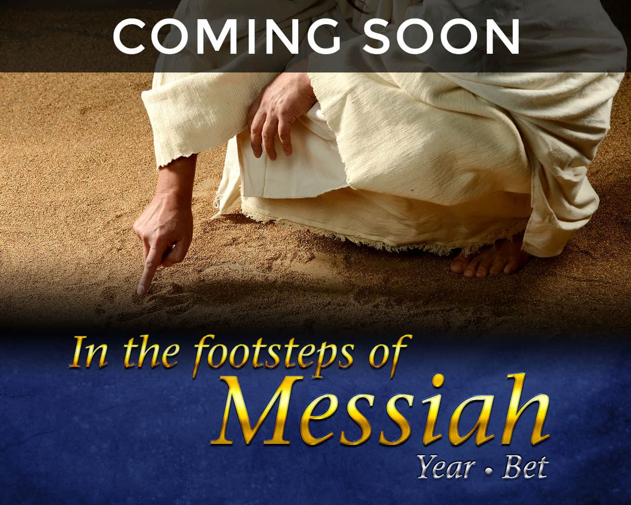 img_shuvu_footsteps_of_messiah_1280x1024_ENG