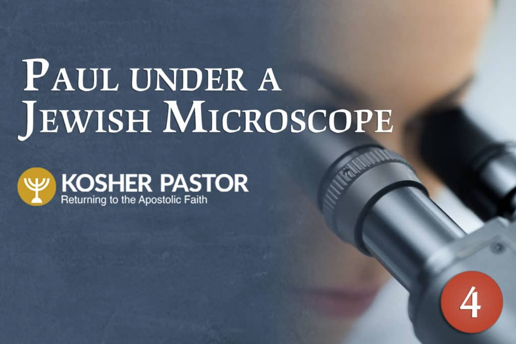 cover_kosher_pastor_ENG_module_4