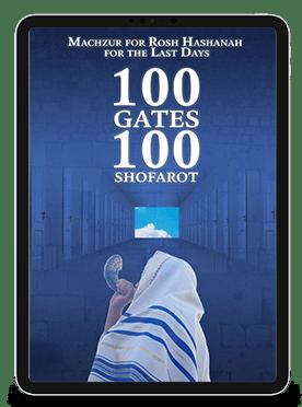 img_seder_100_Gates_ENG