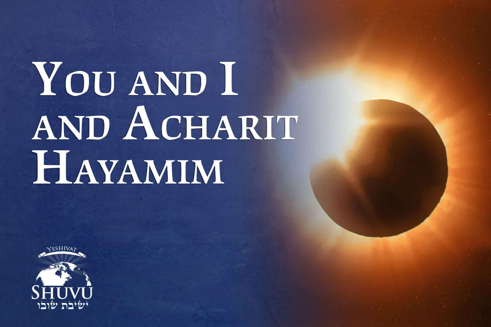 cover_yeshivat_shuvu_acharit_hayamim_ENG_alt