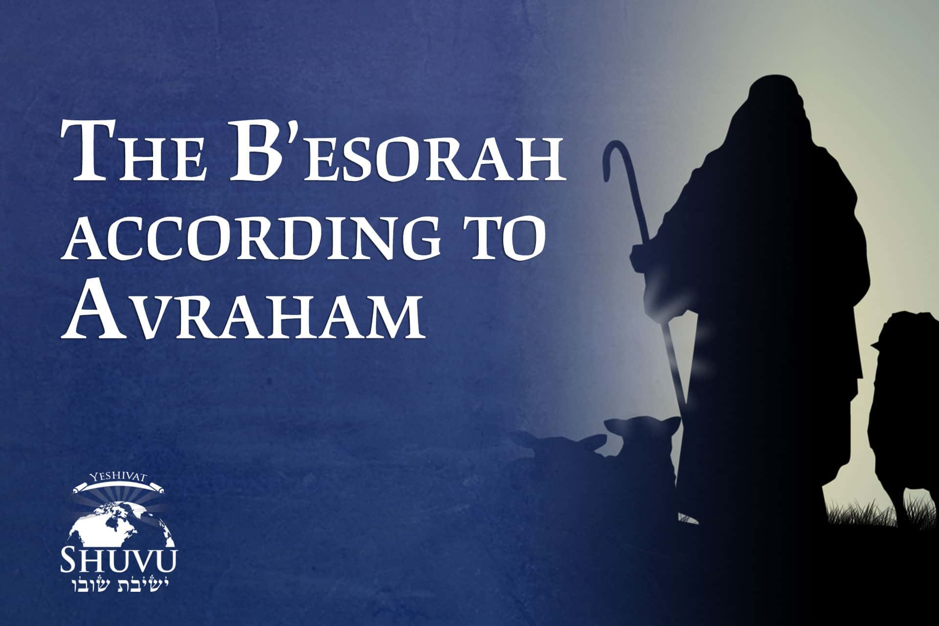 cover_yeshivat_shuvu_bsorah_avraham_ENG