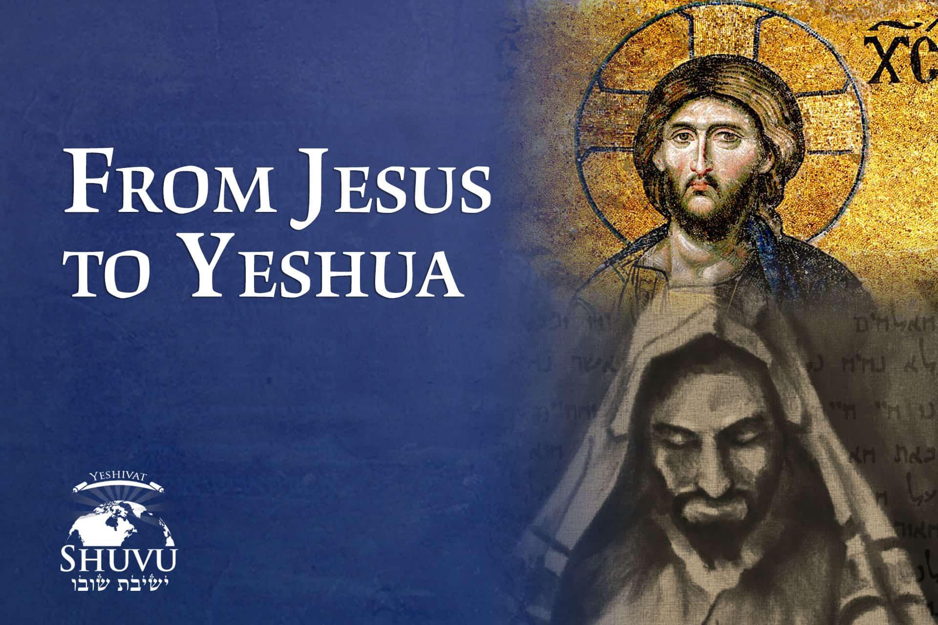 cover_yeshivat_shuvu_from_jesus_to_yeshua_ENG