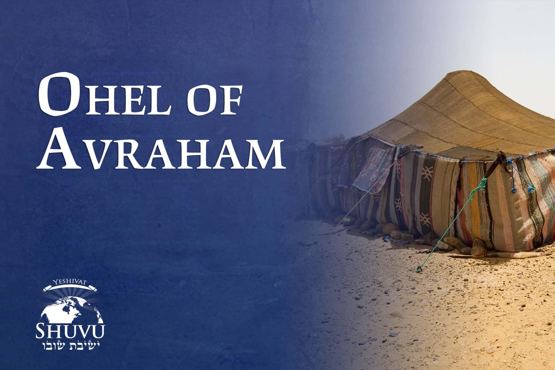 cover_yeshivat_shuvu_ohel_avraham_ENG