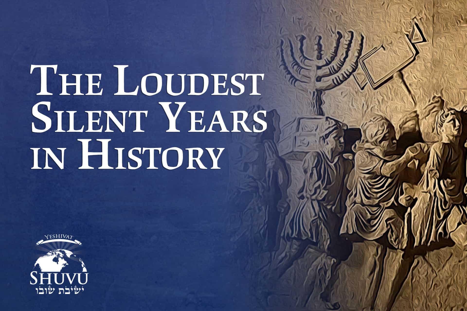 cover_yeshivat_shuvu_silent_years_ENG