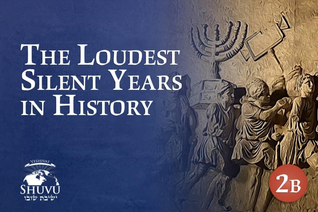 03_cover_yeshivat_shuvu_silent_years_ENG_new