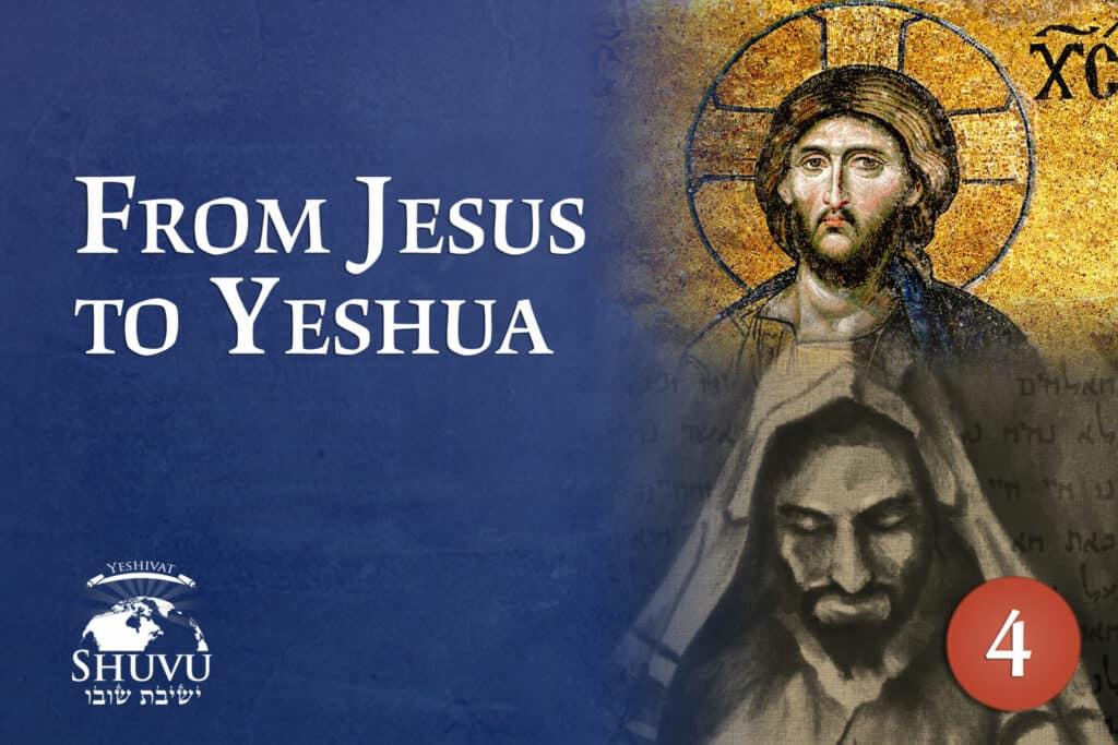 05_cover_yeshivat_shuvu_from_jesus_to_yeshua_ENG_new