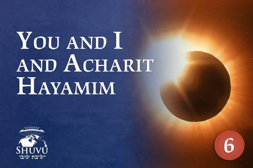 07_cover_yeshivat_shuvu_acharit_hayamim_ENG_new