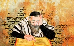 img_shuvu_yearalep_talmud_midrash